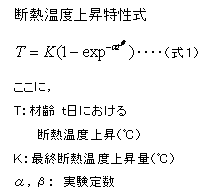 20100720-002.png