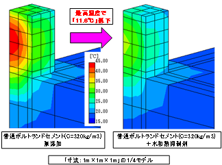 20100720-004.png